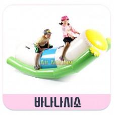 바나나 시소 / 물놀이 및 놀이를 통한 균형감각 향상 / 에어 용품